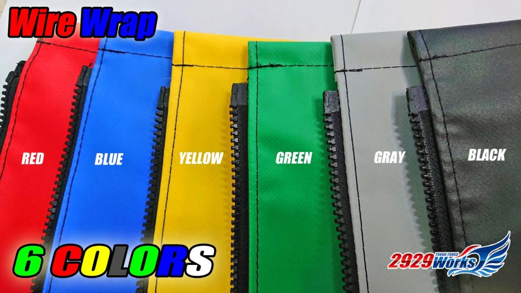 ワイヤーラップ カラー
