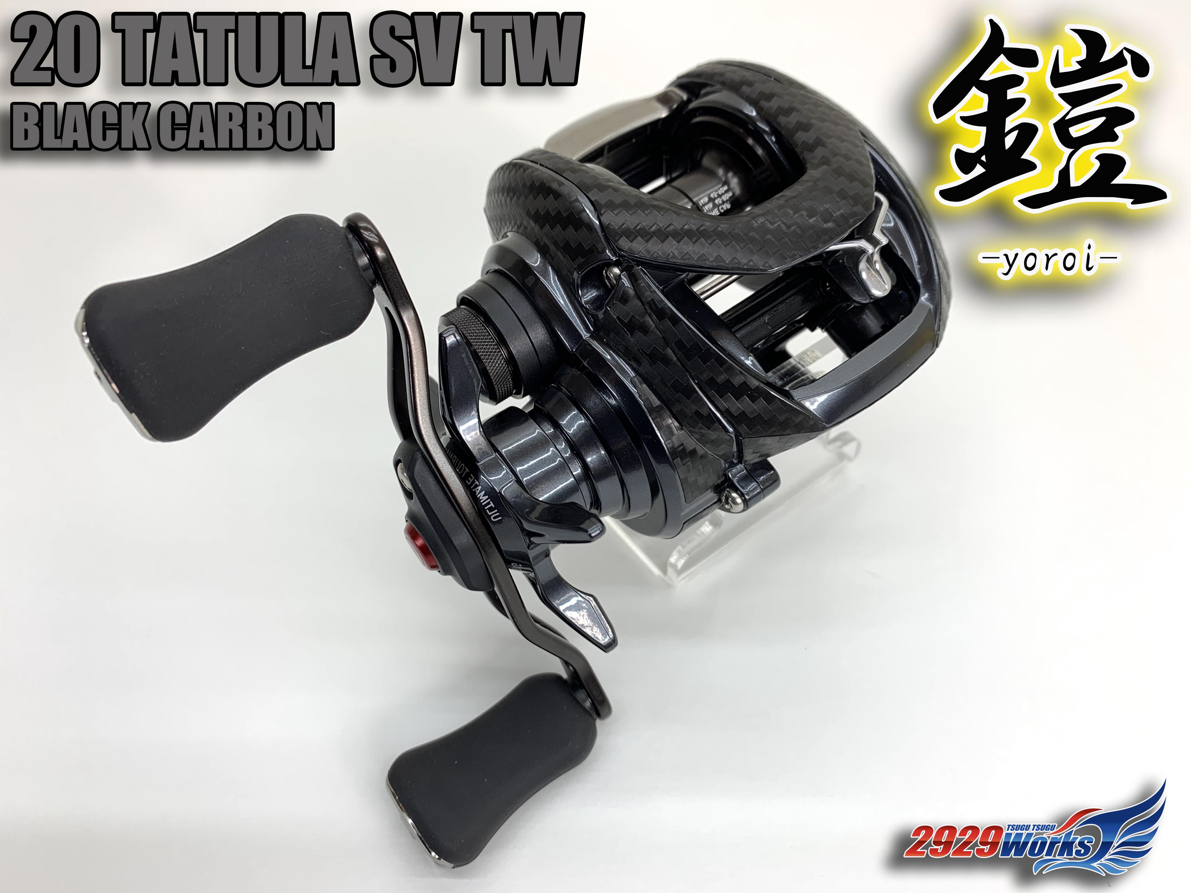 20 タトゥーラ SV TW