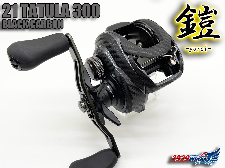 21タトゥーラ300 ブラックカーボン
