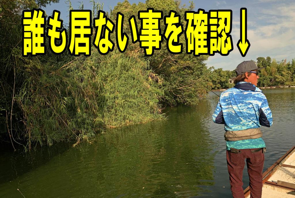 バスプロ田中次男